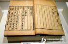 柏耐古籍书刊扫描仪助力古籍文献数字化