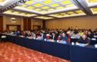 全国体育标准化技术委员会启动7项团标制定