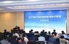 辽宁省召开扩招后高职教育教学管理工作会议