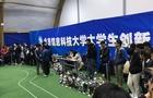 智能佳机器人参与2018华北五省大学生机器人大赛