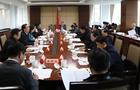江苏省青少年体育工作联席会议第一次会议召开