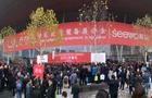 携手腾讯云,博为智能实训闪耀第75届中国教育装备展