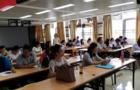 广州财校巧用信息化手段 促进有效教学开展