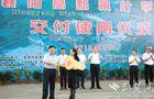 襄陽高新楓葉學校正式交付使用 今年9月幼兒園、小學、初中正式開學