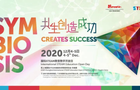 完美展示STEAM教育核心價值 國際STEAM教育教學開放日在廣州舉辦