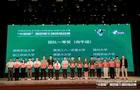 四川农业大学研究生获全国牛精英挑战赛肉牛组团队一等奖