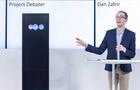 傲夢編程:人機辯論賽AI又一次戰勝人類