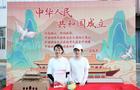 福建技术师范学院举办绿色文化节活动