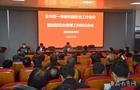 安徽桐城市教育局扎实推进平安校园建设