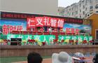 甘州區青年東街小學讀書成果展示暨家長開放日活動