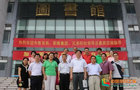 """珠海市职业院校图书馆资源共建共享联盟""""成立大会召开"""