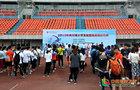 2018年四川省大学生校园定向越野比赛