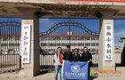 """浙江水利水电学院领导带队看望西藏""""西部计划""""志愿者"""