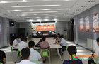 河南城建学院组织收看河南省2020届高校毕业生就业创业工作推进视频会议