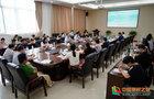 桂林医学院召开2019-2020学年下学期教学工作会议