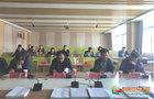 甘肃民族师范学院召开2021年条件装备建设重大项目答辩会