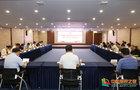 大连海事大学召开党委理论学习中心组集体学习会议