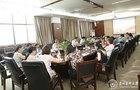 贵州医科大学召开2020年党外人士代表年中情况通报会