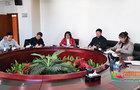昆明学院机关党委研究生处和发展规划处党支部开展主题党日活动