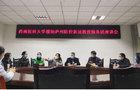 宁德师范学院陈旺玉副校长带队检查学校医疗及后勤保障等疫情防控工作