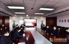 华北理工大学开展抗击疫情爱心捐款活动