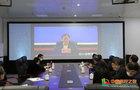 宜宾学院组织收看2020四川省教育工作视频会