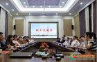 浙江海洋大学召开2020级新生交流会
