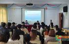 河南城建学院召开2020级新生心理普查工作会议