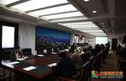 大连海洋大学召开2020年辽宁省普通高等学校本科专业评估汇报会
