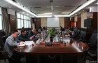 贵州医科大学召开党委会议传达学习党的十九届五中全会精神