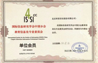 """上市集团库客音乐再获权威认可,进入智能音乐教育""""十四五""""课题规划项目"""