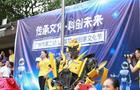 插上科技翅膀 放飞幼儿梦想——广州市第二幼儿园举办STEAM科创文化节