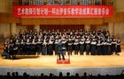 科达伊音乐教学法唱响中山音乐堂