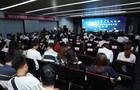 中国机器人创客教育创新联盟成立