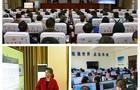 临泽县举办中小学教师信息技术应用能力提升培训班