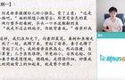"""""""编筐编篓,重在收口"""",新东方在线建议初中生这样撰写作文结尾"""