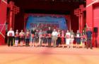 小音咖荣获中国魅力榜少儿才艺竞演周活动优秀组织奖