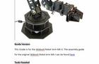 智能佳WidowX MKII 机械臂组装手册