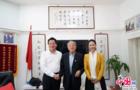 中医药适宜技术师资培训班在北京召开