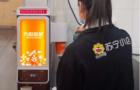 九陽豆漿助力便利系統,蘇寧小店10倍訂單增長
