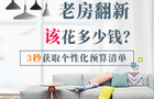 天津:高层建筑内不得设民办幼儿园