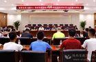 西安体育学院参建冰壶国家集训队助力2022北京冬奥会