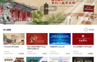"""北京大学""""燕云直播""""平台正式上线 让天下没有难上的网课"""