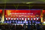 中庆教师节捐赠,爱心助力潼南教育