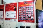 公共广播引领者——ITC公司参加北京第25届教育装备展