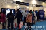 首次触电国际智慧教育展,中庆智慧教室出彩
