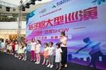 桔子树艺术大赛再被纳入北京惠民文化消费季