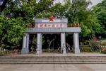 湖南师范大学的智慧教室赋能师范人才培养