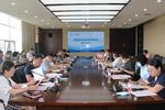 大连医科大学召开第五届本科教学指导委员会第五次会议