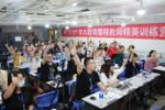 陕西学大教育少儿编程项目正式上线